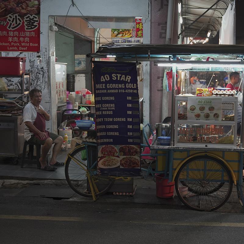 Street food vendor in Penang, Malaysia