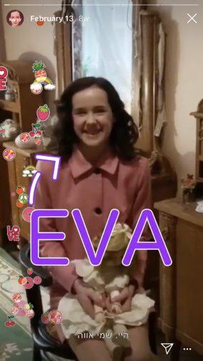 Eva.Stories